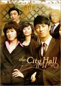 title_cityhall