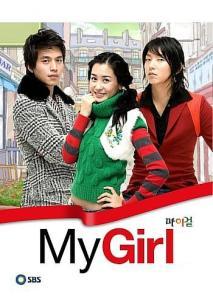 title_mygirl