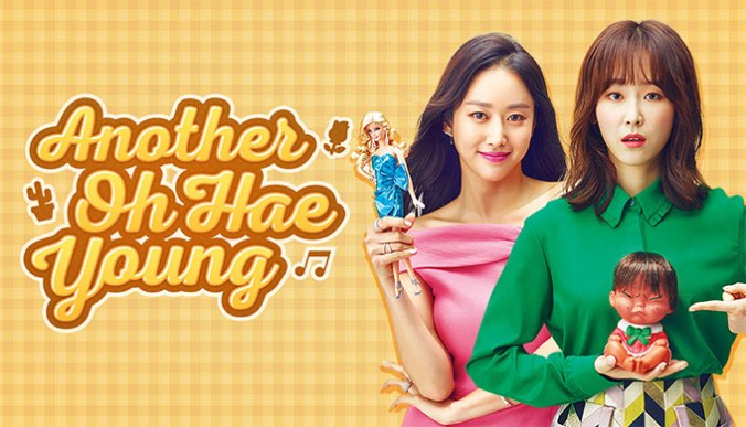 another-oh-hae-young
