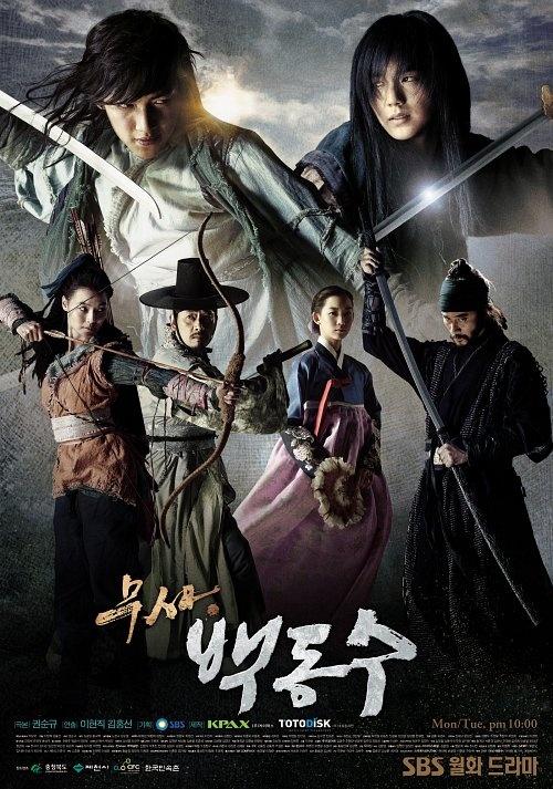 warrior_baek_dong_soo-p2