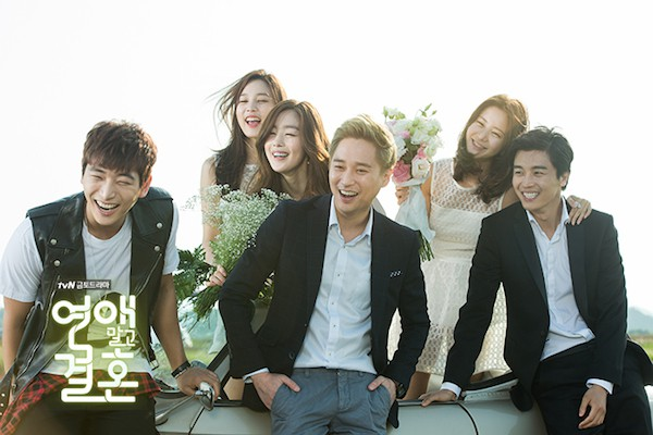 Marriage not dating drama review