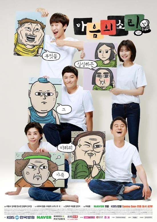 Download drama korea padam padam subtitle indonesia