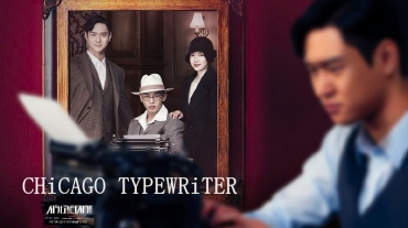 ChicagoTypewriter